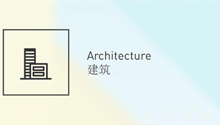 北京建筑设计作品集培训
