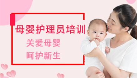 北京高级母婴护理月嫂培训