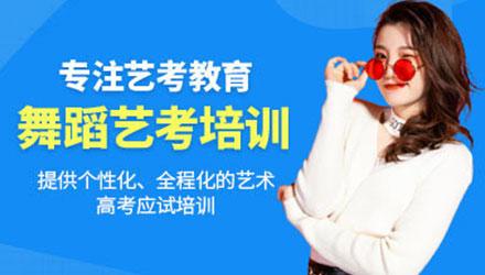 西安舞蹈专业培训