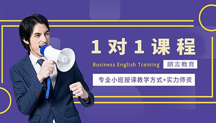 郑州1对1课程