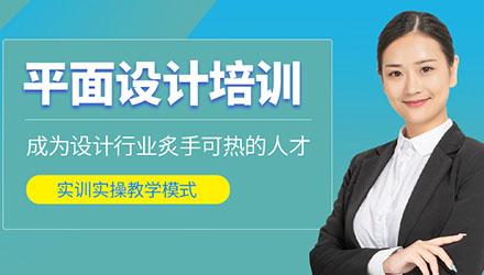 湘潭平面设计全能班培训