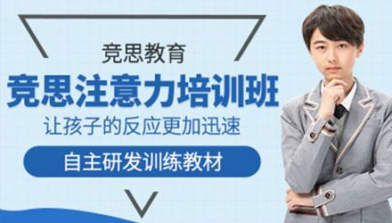 上海习题巩固培训