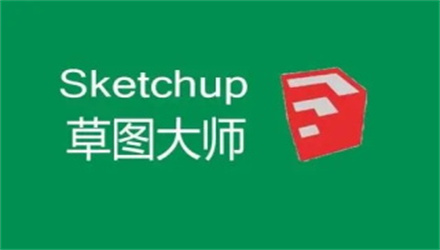 上海ketchup草图大师建模与渲染实战培训