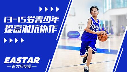 上海幼儿篮球培训