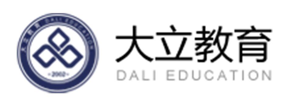 南京大立教育