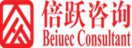 上海倍跃(Beiuec) 管理咨询