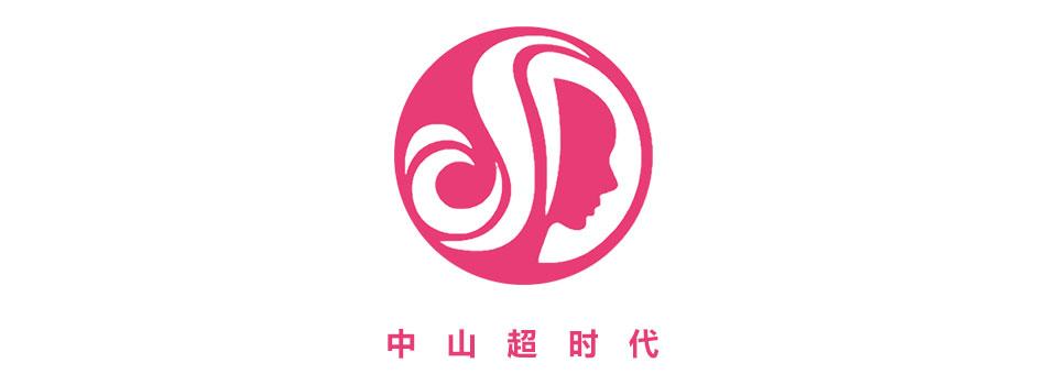 中山超时代美容美发职业技能培训学校