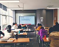 中公财经教学环境