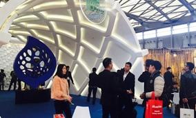 上海建筑与室内设计周
