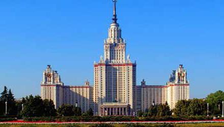 莫斯科国立罗蒙诺索夫大学