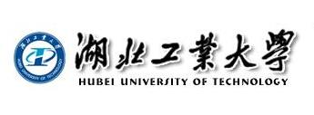 湖北工业大学2015年工程硕士招生简章