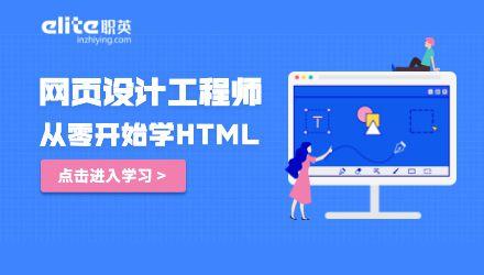 郑州网页设计工程师培训