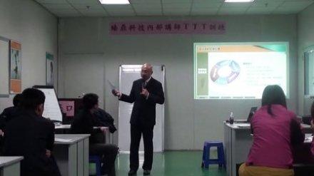 TTT企业培训师培训