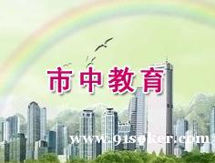 上海六所夜大学招生简章介绍