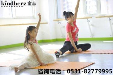 儿童芭蕾舞培训_芭蕾舞培训机构_课程咨询