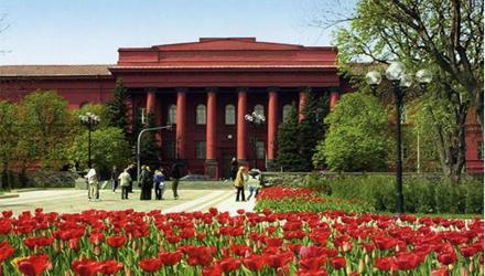 基辅国立大学