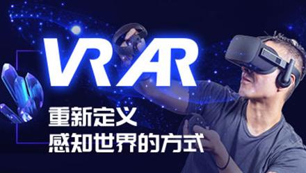韶关VR课程培训