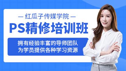 深圳PS精修班培训
