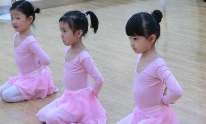 石家庄少儿舞蹈培训课程