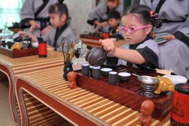 杭州茶艺培训