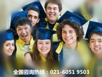 上海在职博士免联考EDBA工商管理博士