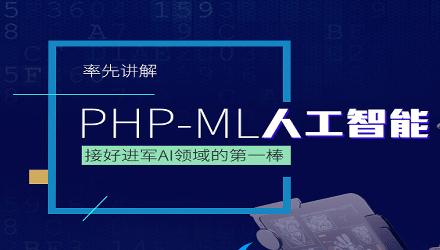 重庆PHP培训课程