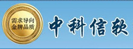 北京中科信软MongoDB大数据处理培训