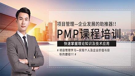 上海国际项目管理培训