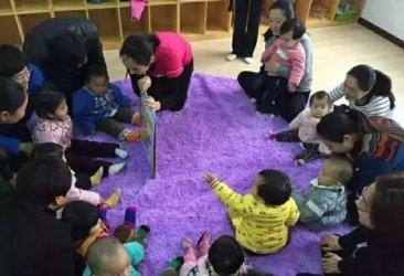 Titita早教主题乐园0-3岁宝宝