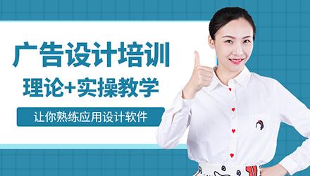 潮州广告设计培训