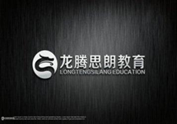 南宁全国物业管理企业经理岗位培训班