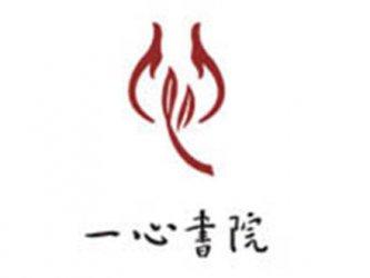 上海围棋高级培训短期班多少钱?