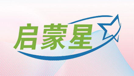 长沙启蒙星IT工程师培训