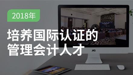 荆洲财务数据分析培训