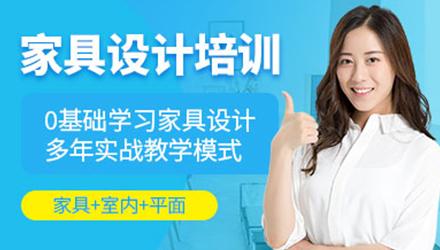 广州家具设计表现高级班