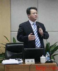 企业招投标管理与法律风险分析