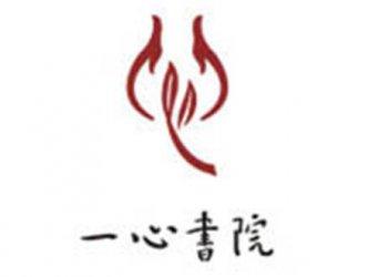 上海围棋高级班课程辅导培训