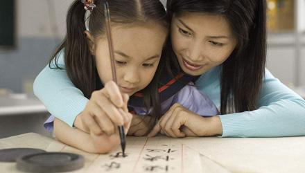 诺培教育-少儿书法班