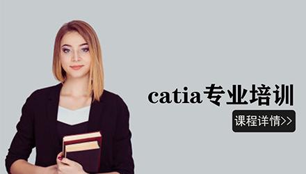 宁波catia培训