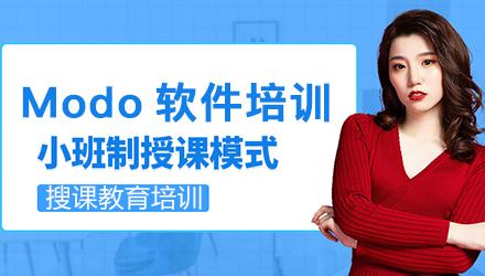 潮州Modo软件培训