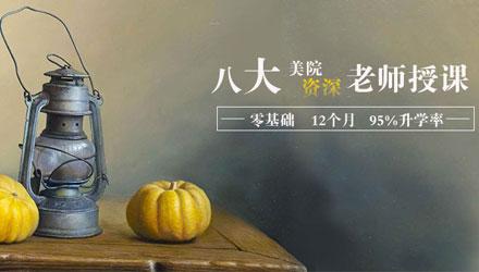 上海高考美术班