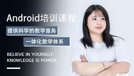 潮州Android开发培训