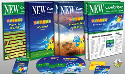 北海剑桥少儿英语培训,北海剑桥少儿英语培训课程