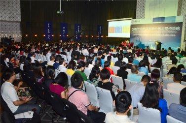 广州股权设计与股权激励整体解决方案精华落地班
