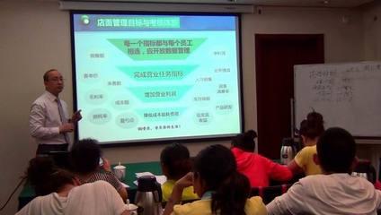 北京酒店投资盈利发展模式班