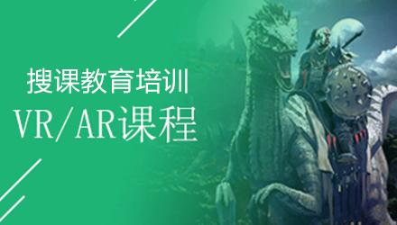 揭阳VR课程培训