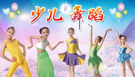 南宁少儿艺术中国舞培训班招生