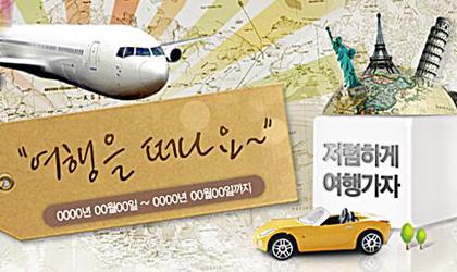 海南旅游韩语培训,海南旅游韩语培训课程
