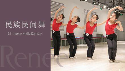 北京民族民间舞培训