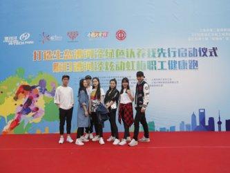 上海艺术专业辅导课程培训哪家好